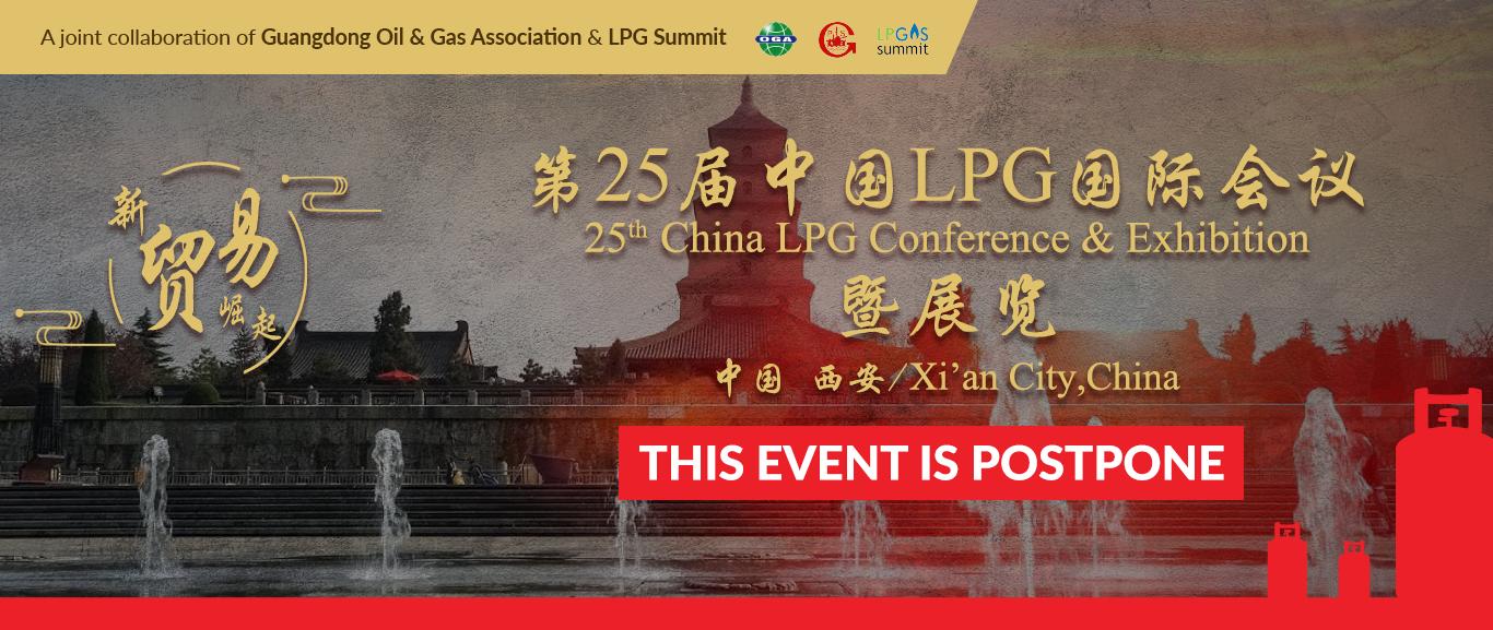 LPG China 2020
